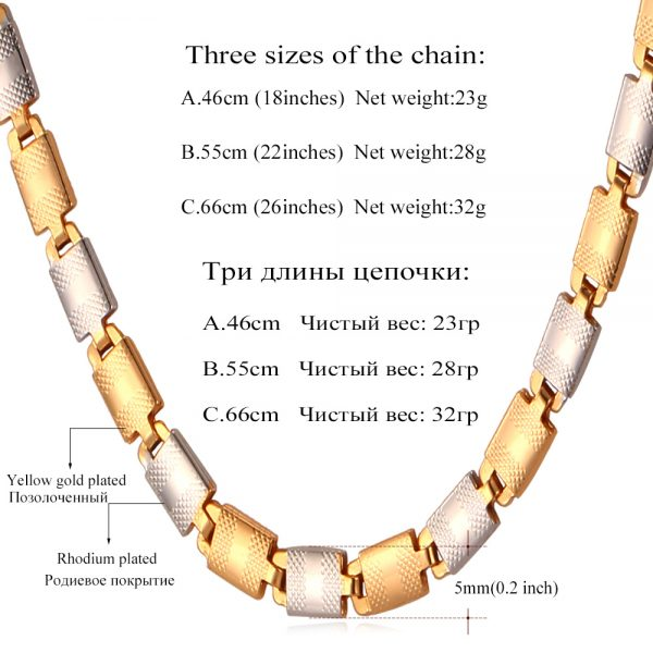 U7-Two-Tone-Gold-Color-Jewelry-Men-Necklace-Trendy-3-Size-5mm-Wide-Chain-Necklace-Men-2.jpg
